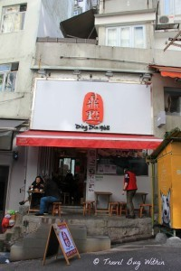 Ding Dim 1962 Restaurant