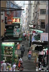 Central - Hong Kong Island
