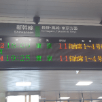 the next train arrives at 18:09 - taken half an hour into the wait
