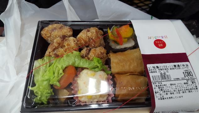 bento box train food 1
