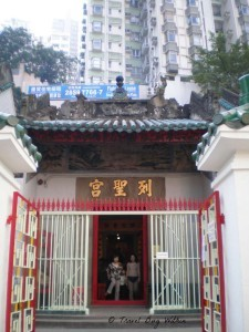 Man Mo Temple entrance