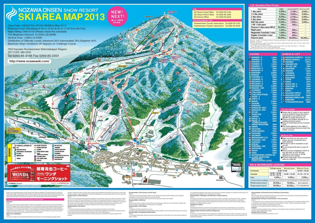 "Nozawa-Onsen trail map - ""X"" marks the fateful spot"